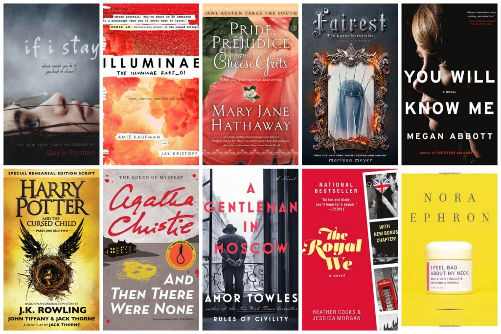 My 2016 was filled with books from a YA tearjerker to a laugh out loud memoir about growing older. Here are 10 awesome books I read in 2016...
